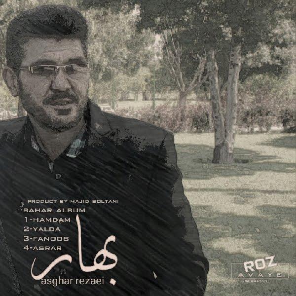 دانلود به روزترین آهنگ های اصغر رضایی