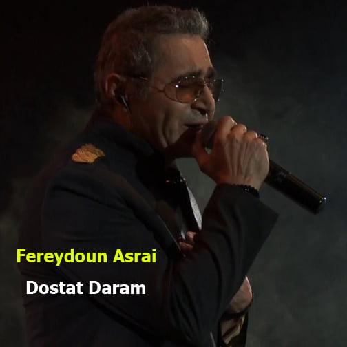 دانلود آهنگ زیبا و غمگین فریدون اسرایی با نام دوستت دارم
