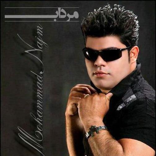 دانلود آهنگ مرداب با صدای محمد نجم با لینک مستقیم