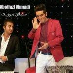 دانلود فول آهنگ های ترکی ابولفضل احمدی با دو کیفیت