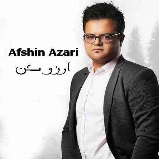 dawnload music arezoo kon afshin azari