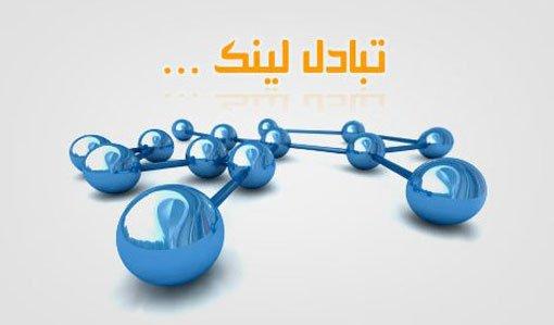 بالا بردن رنک سایت,افزایش رنک سایت