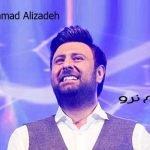 دانلود آلبوم جدید محمد علیزاده با نام گفتم نرو همراه با پخش آنلاین