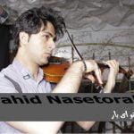 dawnload music az daste to ey yar from Vahid Nasetorabi