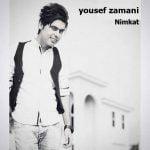 دانلود آلبوم جدید یوسف زمانی با نام نیمکت