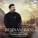 behnam bani,dawnload music behnam bani,dawnload song behnam bani