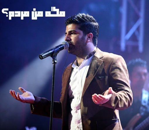 majid kharatha,dawnload music majid kharatha,dawnload new song majid kharatha