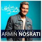 دانلود آلبوم جدید آرمین نصرتی با نام سره کاری به صورت یکجا و تکی