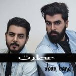 dawnload music atret from aban band,dawnload new music aban band called atret