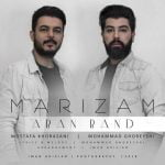 dawnload music aban band,dawnload song aban band,aban band,dawnload music marizam from aban band,dawnload new music aban band called marizam