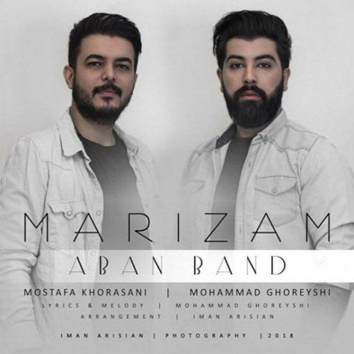 دانلود آهنگ جدید آبان بند با نام مریضم