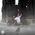 دانلود آهنگ جدید احمد سعیدی با نام با من بمان