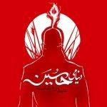 دانلود آهنگ زیبای علی درخشان با نام دنیامی حسین