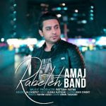 amaj band,dawnload music amaj band,dawnload song amaj band