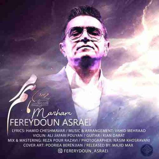 دانلود آهنگ جدید فریدون اسرایی با نام مرهم همراه با متن