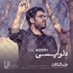 hamed homayoun,dawnload song hamed homayoun,dawnload music hamed homayoun