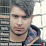 کد آهنگ بگو از ایمان غلامی برای وبلاگ,iman gholami