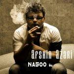 Dawnload Music Kheyli Mamnoon From Afshin Azari,Dawnload New Music Afshin Azari Called Nagoo Na