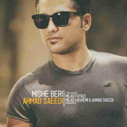 دانلود آهنگ زیبای احمد سعیدی با نام میشه بری