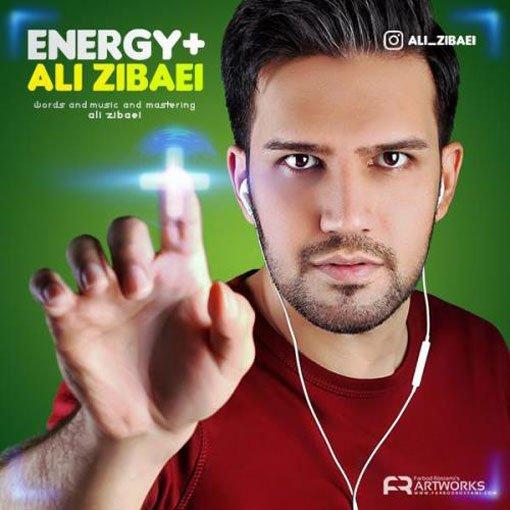 دانلود آهنگ جدید علی زیبایی با نام انرژی مثبت