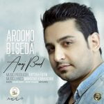 dawnload music Aroomo Biseda from amaj band,dawnload music amaj band called Aroomo Biseda