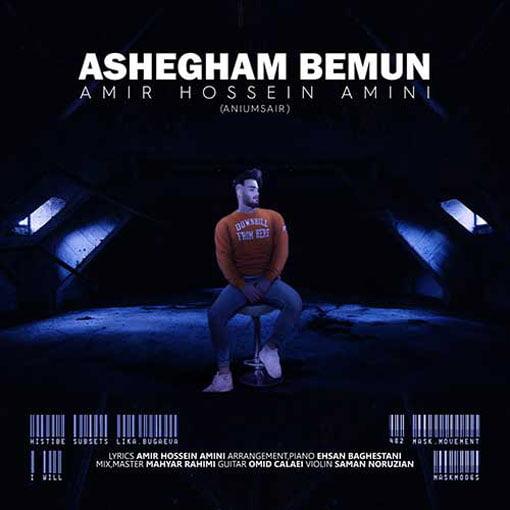 Dawnload Music Ashegham Bemoon From Amirhossein Amini,Dawnload New Music Amirhossein Amini Called Ashegham Bemoon