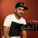 Dawnload Song Behnam Safavi,Dawnload Music Elahi From Behnam Safavi,Dawnload New Music Behnam Safavi Called Elahi