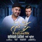 Dawnload Song Behnam Safavi,Dawnload Music Khoshbakhti From Behnam Safavi,Dawnload New Music Behnam Safavi Called Khoshbakhti