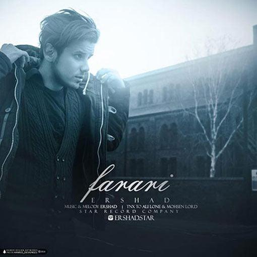 Dawnload Music Farari From Ershad,Dawnload New Music Ershad Called Farari