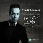 Dawnload Music Chi Bood Begoo From Hadi Rezaei,Dawnload New Music Hadi Rezaei Called Chi Bood Begoo