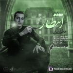 Dawnload Song Hadi Rezaei,Dawnload Music Entezar From Hadi Rezaei,Dawnload New Music Hadi Rezaei Called Entezar