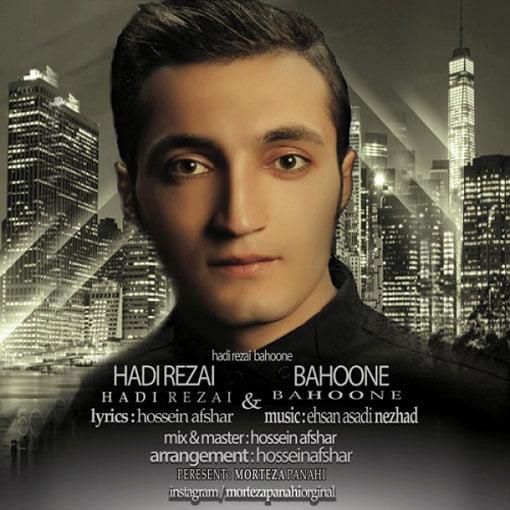 Dawnload Song Hadi Rezaei,Dawnload Music Bahooneh From Hadi Rezaei,Dawnload New Music Hadi Rezaei Called Bahooneh