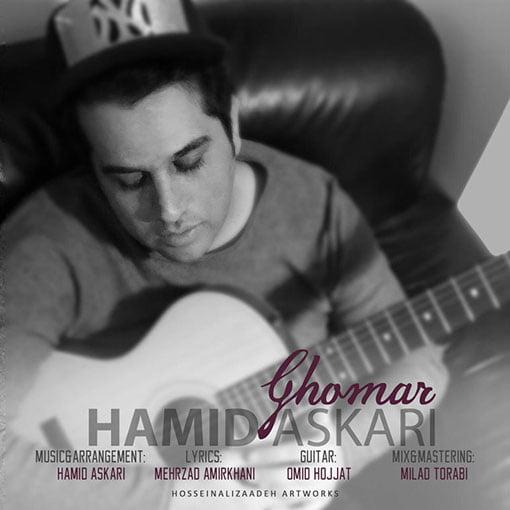 Dawnload Music Ghomar From Hamid Askari,Dawnload New Music Hamid Askari Called Ghomar