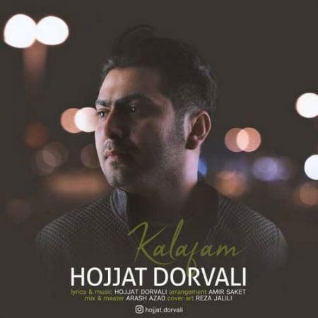 Dawnload Song Hojjat Dorvali,Dawnload Music Kalafam From Hojjat Dorvali,Dawnload New Music Hojjat Dorvali Called Kalafam