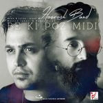 dawnload music be ki poz midi from hoorosh band,dawnload music hoorosh band called be ki poz midi