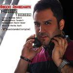 Dawnload Song Hossein Tavakoli,Dawnload Music Begoo Asheghami From Hossein Tavakoli,Dawnload New Music Hossein Tavakoli Called Begoo Asheghami