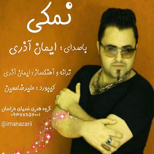 Dawnload Song Iman Azari,Dawnload Music Namaki From Iman Azari,Dawnload New Music Iman Azari Called Namaki