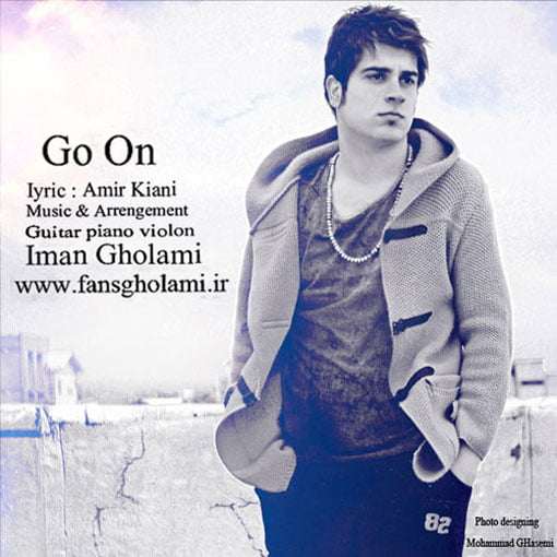 Dawnload Music Boro From Iman Gholami,Dawnload New Music Iman Gholami Called Boro