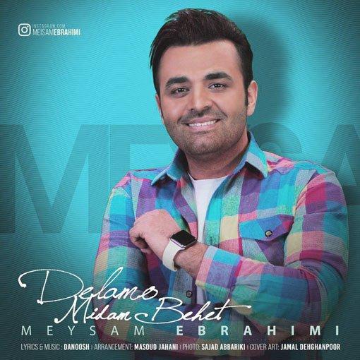 Dawnload Music Delamo Midam Behet From Meysam Ebrahimi,Dawnload New Music Meysam Ebrahimi Called Delamo Midam Behet