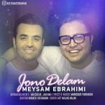 دانلود موزیک ویدئو جدید میثم ابراهیمی با نام جون و دلم