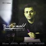 Dawnload Music Zood Gozasht From Meysam Ebrahimi,Dawnload New Music Meysam Ebrahimi Called Zood Gozasht