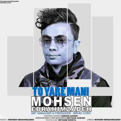 Dawnload Song Mohsen Ebrahimzadeh,Dawnload Music To Yare Mani From Mohsen Ebrahimzadeh,Dawnload New Music Mohsen Ebrahimzadeh Called To Yare Mani