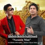Dawnload Music Nazanin Man From Mostafa Fattahi,Dawnload New Music Mostafa Fattahi Called Nazanin Man
