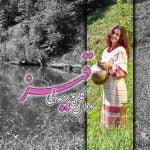 دانلود آهنگ خاطره انگیز رحیم شهریاری با نام سودان گلن سورمه لی قیز