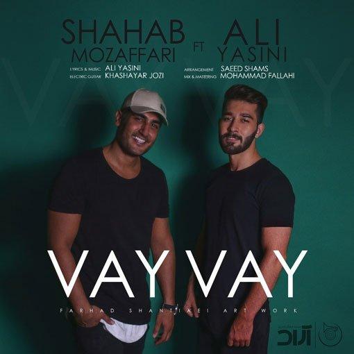 Dawnload Song Shahab Mozaffari,Dawnload Music Vay Vay From Shahab Mozaffari,Dawnload New Music Shahab Mozaffari Called Vay Vay