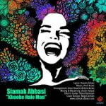 Dawnload Music Khoobe Hale Man From Siamak Abbasi,Dawnload New Music Siamak Abbasi Called Khoobe Hale Man
