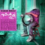 Dawnload Music Oon Manam From Siamak Abbasi,Dawnload New Music Siamak Abbasi Called Oon Manam