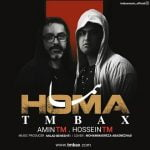 Dawnload Song TM Bax,Dawnload Music Homa From TM Bax,Dawnload New Music TM Bax Called Homa
