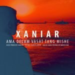 Dawnload Music Xaniar Khosravi,Dawnload Song Xaniar Khosravi,Dawnload Music Ama Delam Vasat Tang Mishe From Xaniar Khosravi,Dawnload New Music Xaniar Khosravi Called Ama Delam Vasat Tang Mishe