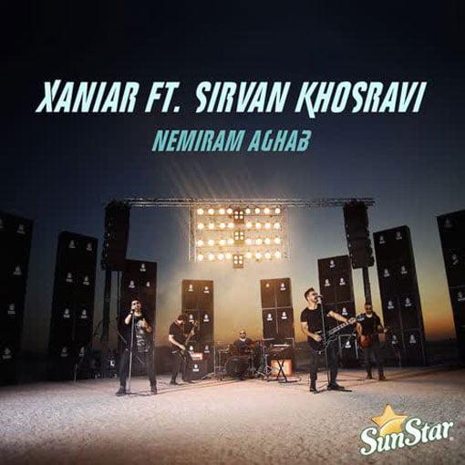 Dawnload Music Nemiram Aghab From Xaniar Khosravi,Dawnload New Music Xaniar Khosravi Called Nemiram Aghab